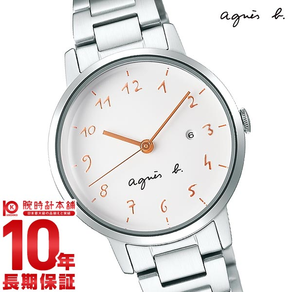 【先着限定最大3000円OFFクーポン!6日9:59まで】 アニエスベー 時計 レディース ペアモデル 腕時計 agnes b. マルチェロ Marcello FCSK935 ホワイト