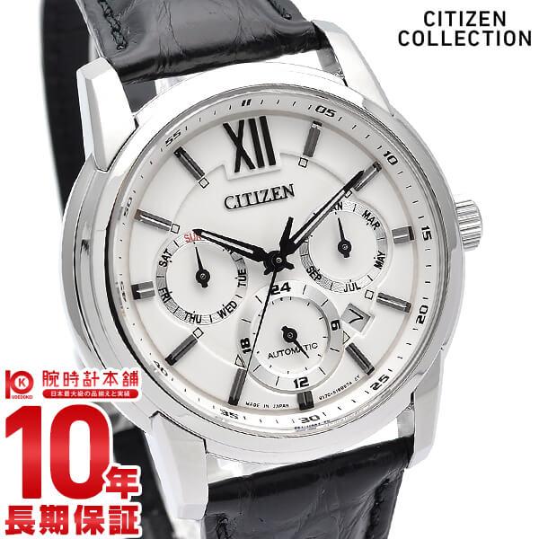 シチズンコレクション CITIZENCOLLECTION メカニカル NB2000-19A メンズ