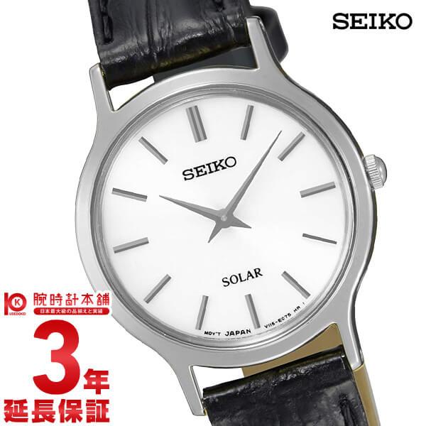 【先着限定最大3000円OFFクーポン!6日9:59まで】 セイコー 逆輸入モデル SEIKO SUP299P1 レディース