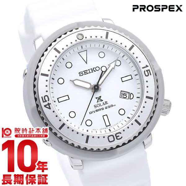 セイコー プロスペックス SEIKO PROSPEX ソーラー 腕時計 LOWERCASEプロデュースモデル STBR021 ユニセックス ダイバーズウォッチ