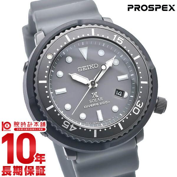 【先着限定最大3000円OFFクーポン!6日9:59まで】 セイコー ダイバーズウオッチ LOWERCASE ソーラー 腕時計 STBR023 SEIKO PROSPEX プロスペックス メンズ レディース 時計