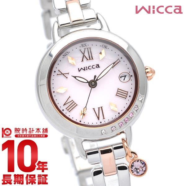 【先着限定最大3000円OFFクーポン!6日9:59まで】 シチズン ウィッカ CITIZEN wicca ソーラーテック電波時計 ブレスライン ネット販売限定モデル KL0-839-91 レディース 腕時計 ピンク