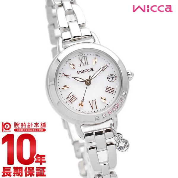 シチズン ウィッカ wicca ソーラーテック電波時計 ブレスライン ネット販売限定モデル KL0-812-11 レディース(2019年3月20日発売予定)