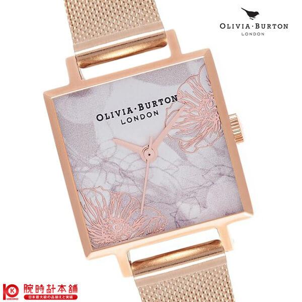 【エントリー&買い周りでさらに10倍!21日20時~】 オリビアバートン OLIVIA BURTON OB16VM18 レディース