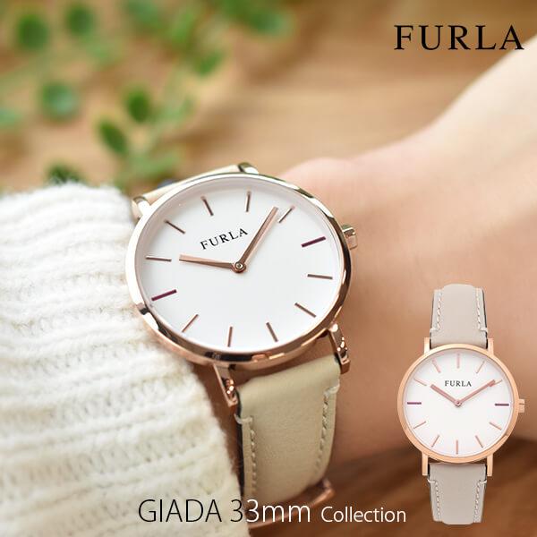 フルラ FURLA R4251108503 レディース【あす楽】