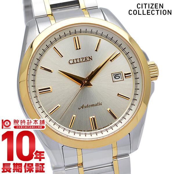 シチズンコレクション CITIZENCOLLECTION メンズ 腕時計 メカニカル 自動巻き 機械式 カレンダー NB1044-86P ゴールド[2019年 新作]