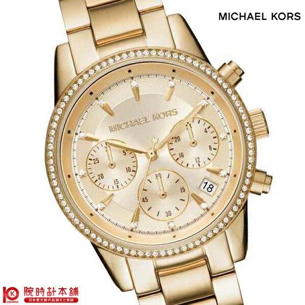 6e076b2914ae マイケルコースMICHAELKORSリッツMK6356レディース レディース腕時計 超売れ筋商品