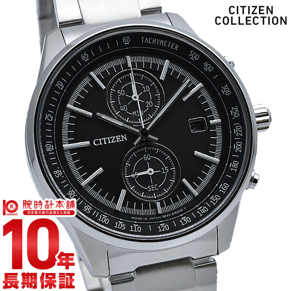 シチズンコレクション CITIZENCOLLECTION エコドライブ ソーラー クロノグラフ CA7030-97E メンズ 腕時計 ブラック 時計 スマートスポーツ