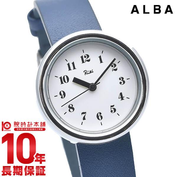 【先着限定最大3000円OFFクーポン!6日9:59まで】 セイコー アルバ リキ レディース 腕時計 革ベルト AKQK448 SEIKO ALBA Riki ホワイト×ブルー 時計