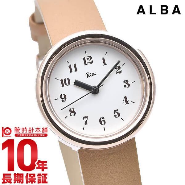 【先着限定最大3000円OFFクーポン!6日9:59まで】 セイコー アルバ SEIKO ALBA Riki レディース AKQK449 腕時計 ホワイト×ライトブラウン 革ベルト 時計