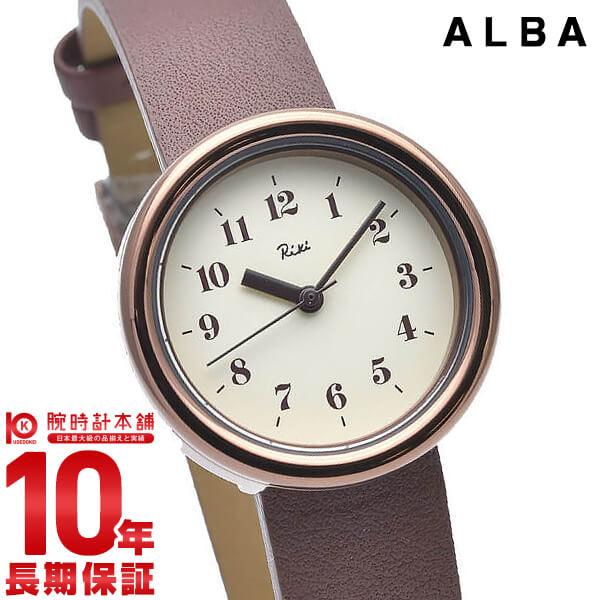【先着限定最大3000円OFFクーポン!6日9:59まで】 セイコー アルバ リキ レディース 腕時計 革ベルト AKQK450 SEIKO ALBA Riki アイボリー×ブラウン 時計