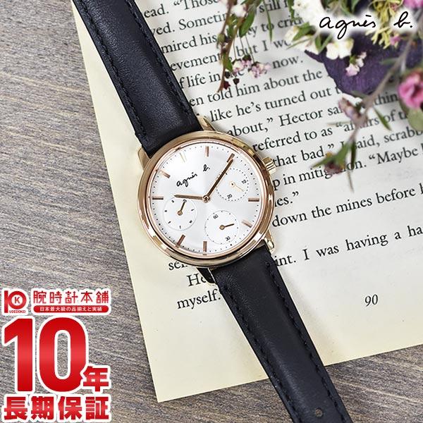 【先着限定最大3000円OFFクーポン!6日9:59まで】 アニエスベー agnes b. FCST989 サム SAM レディース 腕時計