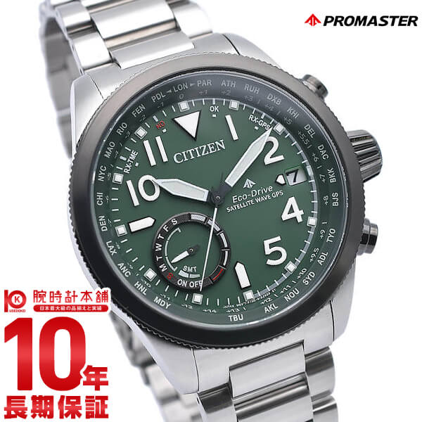 Professional Player Citizen Master Citizen Promaster Ecodrive Gps Radio Time Signal F150 Direct Flight Cc3067 70w Watch Men Clock Green
