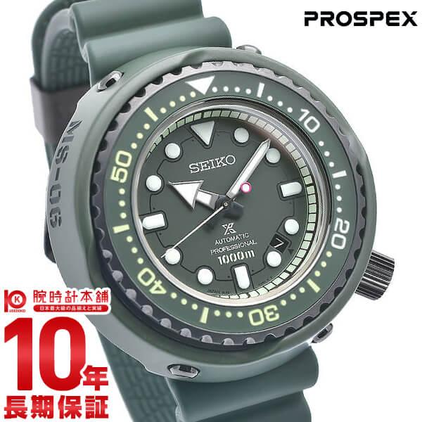 【エントリーでポイントアップ!11日1:59まで!】 セイコー プロスペックス PROSPEX 機動戦士ガンダム 40周年記念 量産型ザク 限定モデル SBDX027 メンズ【】