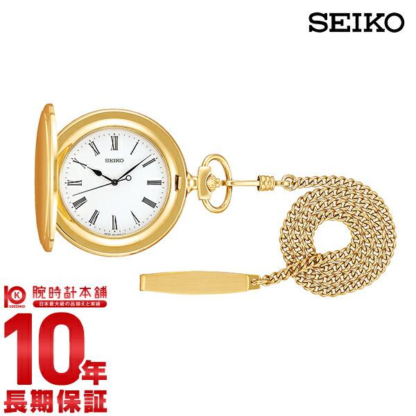 【先着限定最大3000円OFFクーポン!6日9:59まで】 セイコー ポケットウォッチ SEIKO POCKET WATCH 懐中時計 提げ時計 メンズ レディース SAPQ008 ゴールド 時計
