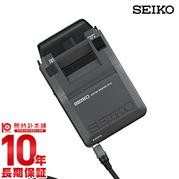 セイコー ストップウォッチ SEIKO STOP WATCH SVAZ017 システムストップウオッチ プリンター 時計