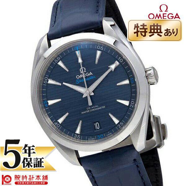 オメガ シーマスター OMEGA シーマスター アクアテラ 220.13.41.21.03.001 メンズ