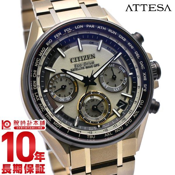 シチズン アテッサ ATTESA エコ・ドライブGPS衛星電波時計 F950 ダブルダイレクトフライト CC4004-66P メンズ【あす楽】