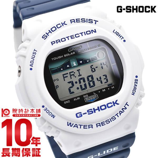 カシオ Gショック G-SHOCK G-LIDE GWX-5700SS-7JF メンズ【あす楽】