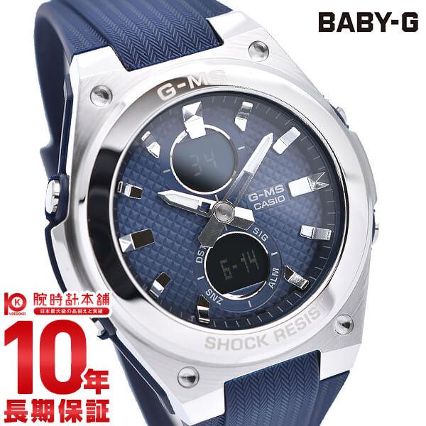 カシオ ベビーG BABY-G G-MS MSG-C100-2AJF レディース