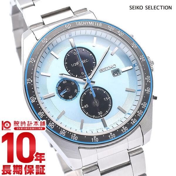 セイコー アスレジャー 流通限定モデル クロノグラフ ソーラー メンズ 腕時計 SBPY143 SEIKO SEIKOSELECTION セイコーセレクション 時計