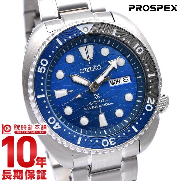セイコー プロスペックス SEIKO PROSPEX ダイバーズウォッチ メカニカル 自動巻き Save the Ocean Special Edition スペシャルエディション 腕時計 メンズ タートル SBDY031 セーブジオーシャン 時計【あす楽】
