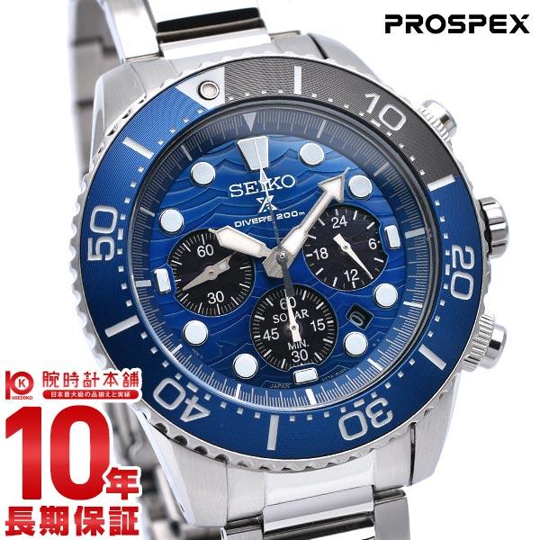 セイコー プロスペックス クロノグラフ ソーラー メンズ 腕時計 SEIKO PROSPEX ダイバーズウォッチ Save the Ocean Special Edition SBDL059 セーブジオーシャン ブルー 時計【あす楽】