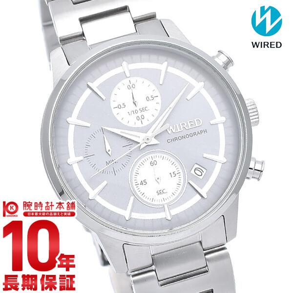 セイコー ワイアード 腕時計 メンズ クロノグラフ トウキョウ ソラ AGAT431 SEIKO WIRED シルバー TOKYO SORA 時計