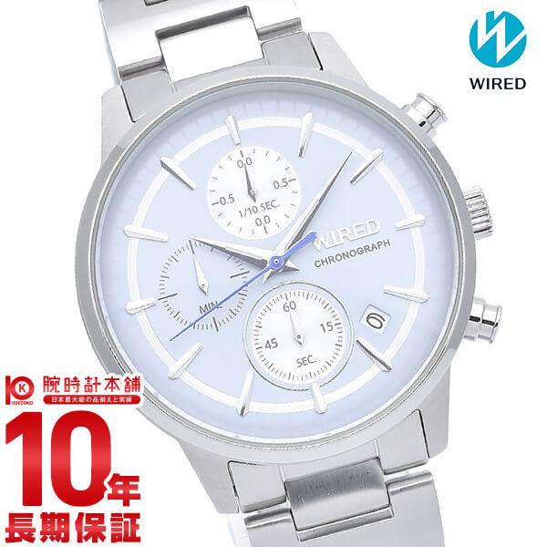 セイコー ワイアード SEIKO WIRED 腕時計 メンズ クロノグラフ TOKYO SORA トウキョウ ソラ AGAT432 ライトブルー 時計