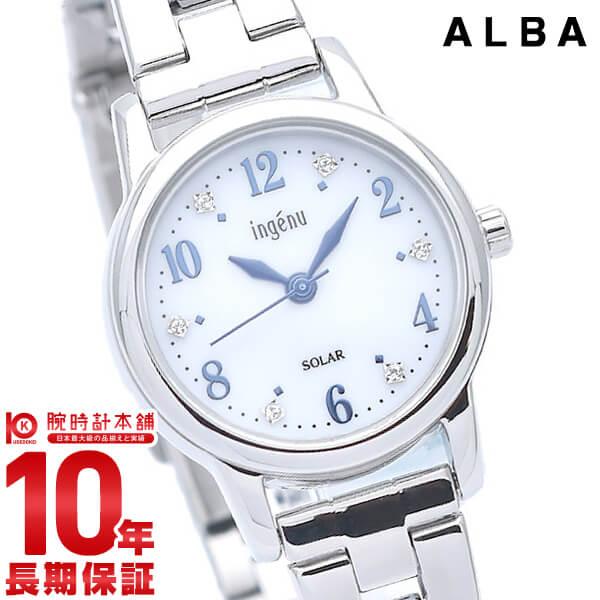 【先着限定最大3000円OFFクーポン!6日9:59まで】 セイコー アルバ アンジェーヌ ソーラー レディース 腕時計 AHJD405 SEIKO ALBA ingenu 時計