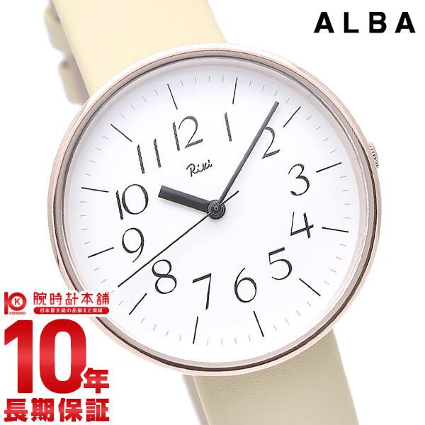 【先着限定最大3000円OFFクーポン!6日9:59まで】 セイコー アルバ リキ レディース 腕時計 AKQK451 SEIKO ALBA Riki ホワイト ベージュ 革ベルト 時計
