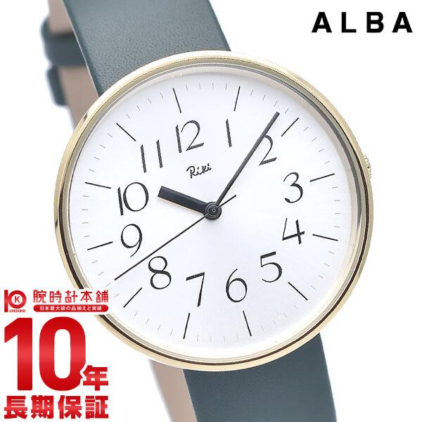 【エントリー&買い周りでさらに10倍!21日20時~】 セイコー アルバ リキ ワタナベ SEIKO ALBA Riki Watanabe レディース 腕時計 AKQK452 グリーン 時計【あす楽】