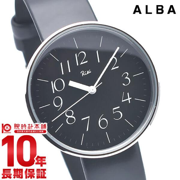 【先着限定最大3000円OFFクーポン!6日9:59まで】 セイコー アルバ リキ レディース 腕時計 AKQK453 SEIKO ALBA Riki ブラック 革ベルト 時計