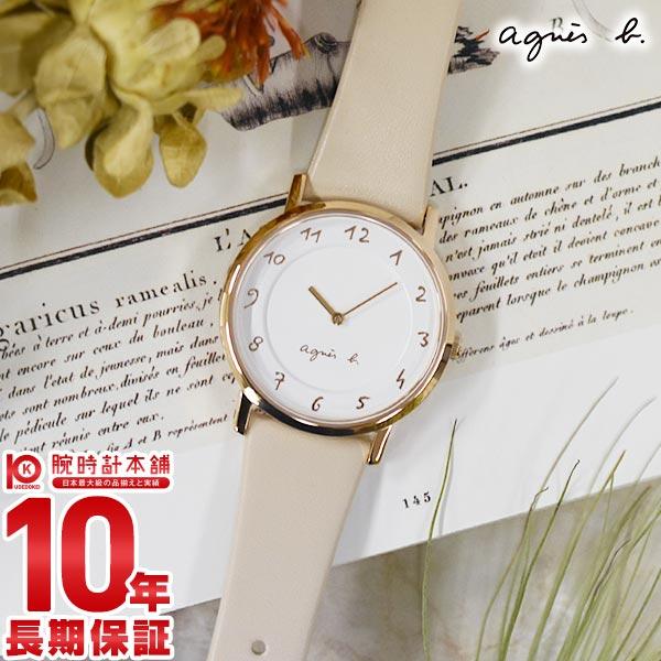 アニエスベー 時計 レディース マルチェロ FCSK932 agnes b. Marcello ピンクベージュ ペアウォッチ 腕時計 革ベルト【あす楽】