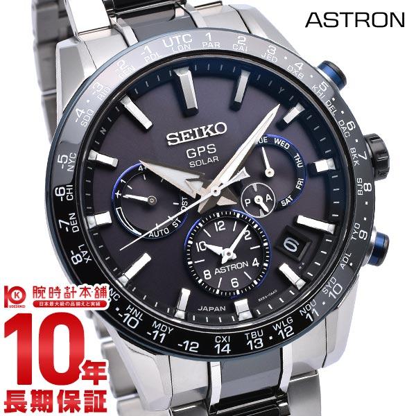 セイコー アストロン SEIKO ASTRON GPSソーラーウォッチ ソーラーGPS衛星電波時計 2019年 サマー限定モデル コアショップ専用 流通限定モデル メンズ SBXC027 ブラック 腕時計