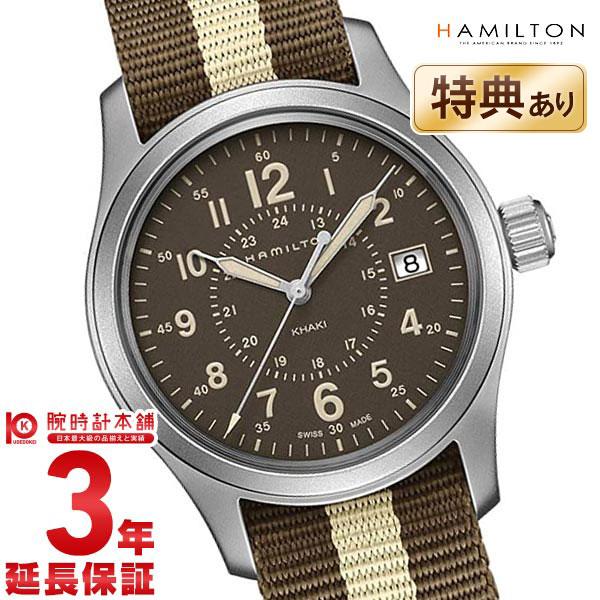 ハミルトン カーキ HAMILTON フィールド H68201093 メンズ