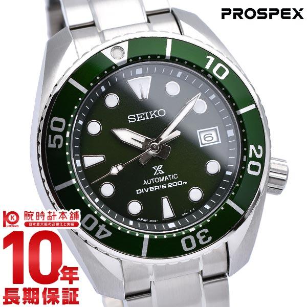 セイコー プロスペックス SEIKO PROSPEX ダイバーズ メカニカル 自動巻き コアショップ専用 腕時計 メンズ スモウ SUMO SBDC081 時計【あす楽】