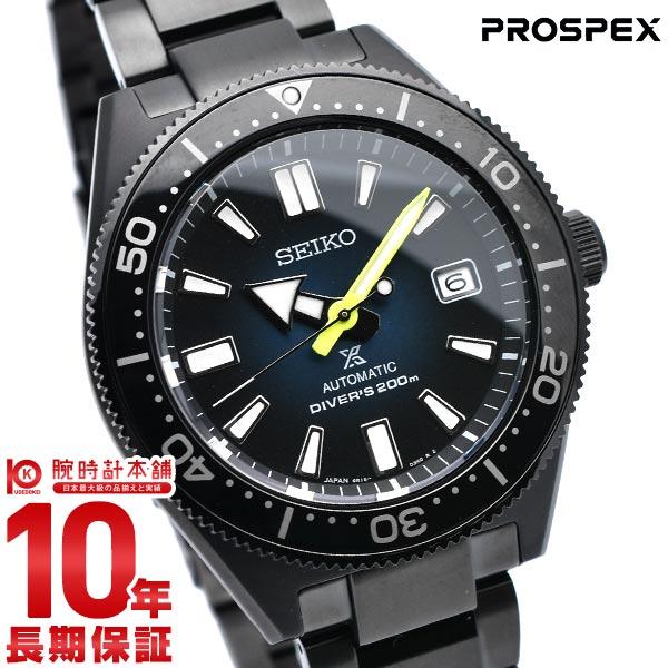 セイコー プロスペックス SEIKO PROSPEX 流通限定モデル ダイバーズウォッチ メカニカル 自動巻き 腕時計 SBDC085 メンズ 時計