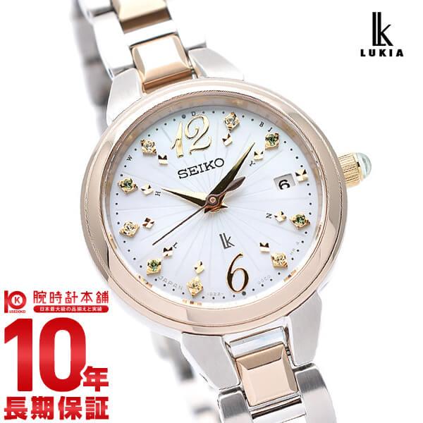 【先着限定最大3000円OFFクーポン!6日9:59まで】 セイコー ルキア サマー限定モデル 電波ソーラー レディース 腕時計 SSVW156 SEIKO LUKIA 2019 レディゴールド 時計