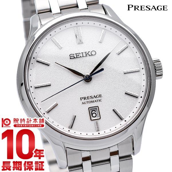 セイコー プレザージュ SEIKO PRESAGE 自動巻き メカニカル 腕時計 メンズ ジャパニーズガーデン SARY139 日本庭園 ホワイト