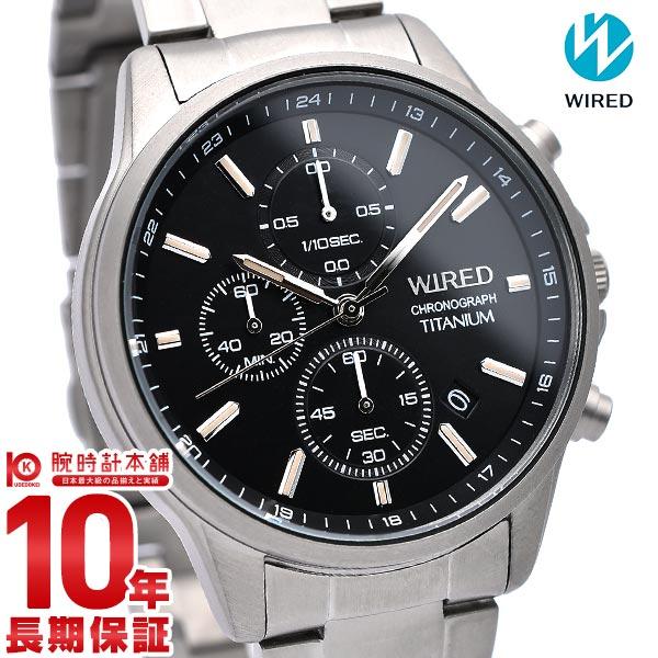 セイコー ワイアード SEIKO WIRED 腕時計 メンズ チタン クロノグラフ AGAT426 ブラック【あす楽】