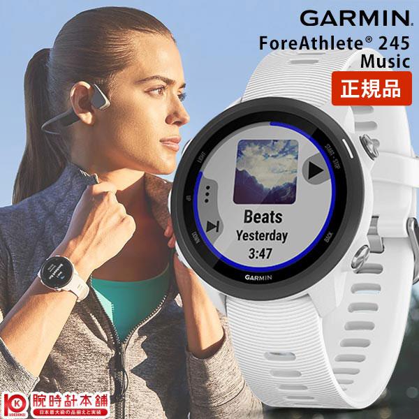 ガーミン GARMIN ForeAthlete 245 Music 010-02120-71 ユニセックス(予約受付中)