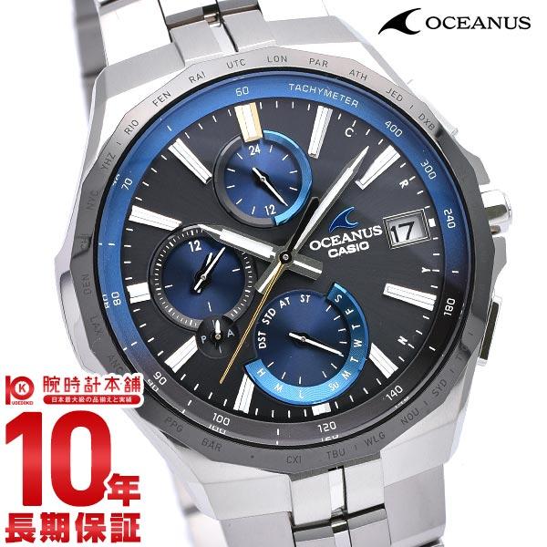 カシオ オシアナス OCEANUS マンタ OCW-S5000E-1AJF メンズ【あす楽】