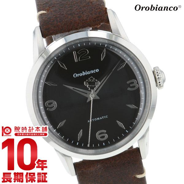 オロビアンコ Orobianco エルディート OR0073-9 ユニセックス【あす楽】