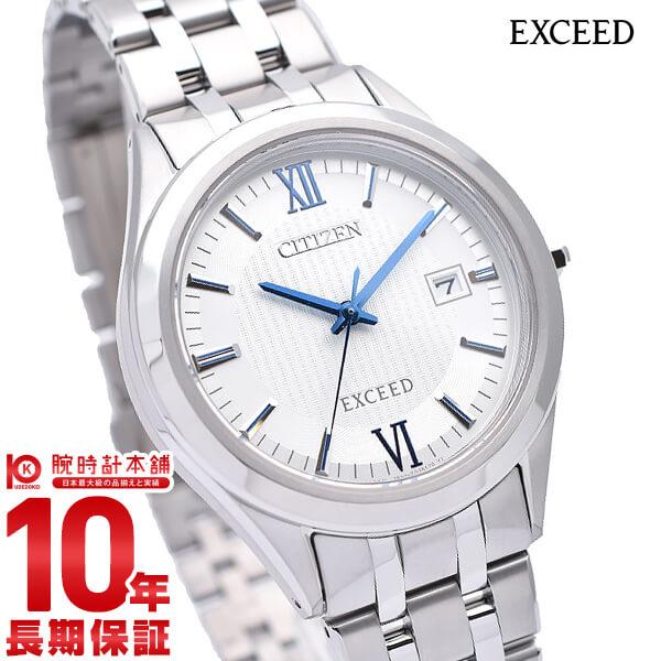 シチズン エクシード EXCEED エコ・ドライブ AW1000-51A メンズ2019/09/052019/09/05