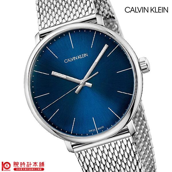 カルバンクライン CALVINKLEIN K8M2112N メンズ
