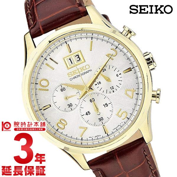 セイコー 逆輸入モデル SEIKO SPC088P1 メンズ【あす楽】