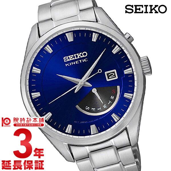セイコー 逆輸入モデル SEIKO SRN047P1 メンズ