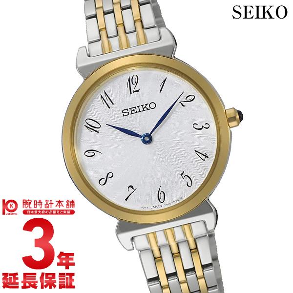 【先着限定最大3000円OFFクーポン!6日9:59まで】 セイコー 逆輸入モデル SEIKO SFQ800P1 レディース