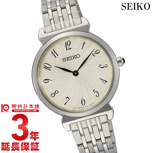 セイコー 逆輸入モデル SEIKO SFQ801P1 レディース